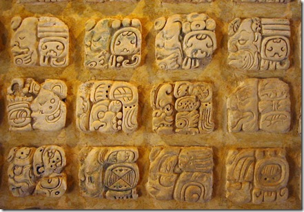 Glyphs from Palenque inscription