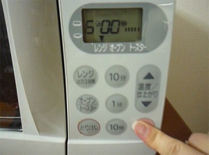 microwave-console