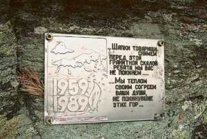 This plaque commemorates the 30th anniversary of the tragedy