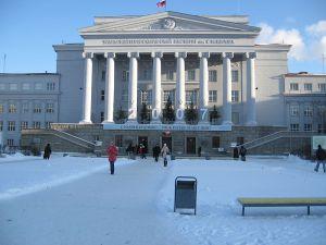 Ural St. Tech. Univ.